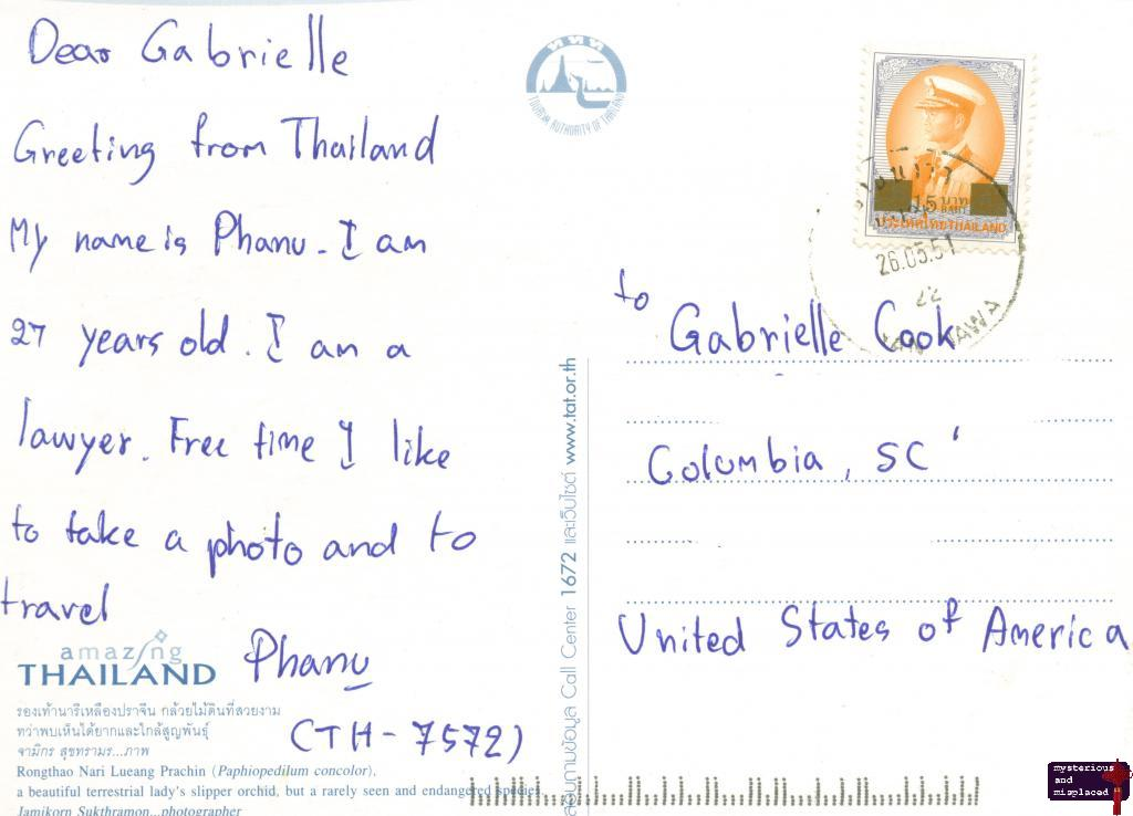 send postcard from china